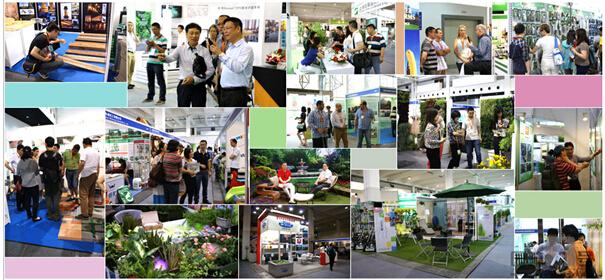 第十二届上海(国际)城市园林景观设计及设施展览会
