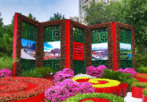 抗战胜利70周年 北京首设抗战主题花坛
