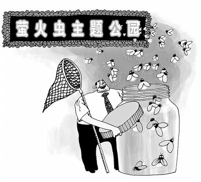 """轻罗小扇扑流萤作者_萤火虫主题活动难道是""""美丽的错误""""- 园林资讯 - 园林网"""