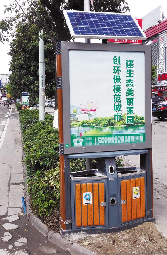 广州白云区部分街道灯箱广告竟是垃圾桶