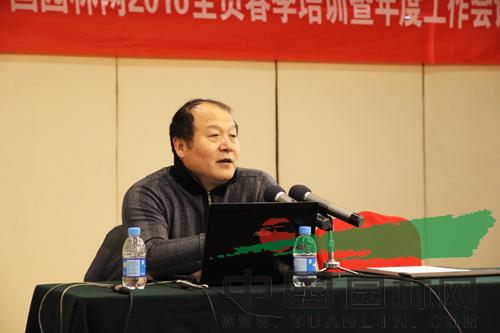 2015年浙江省花木产业形势及发展方案
