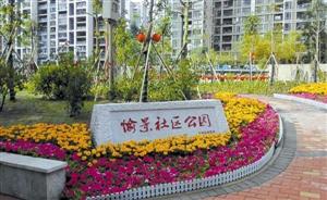 """深圳:""""山环水润""""绿色发展的龙岗实践"""