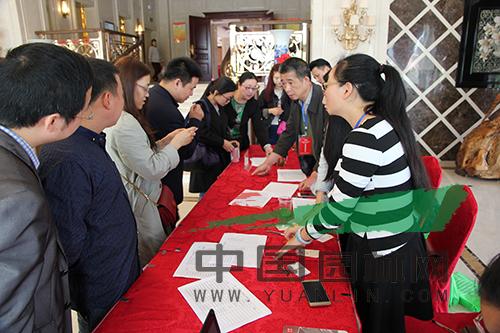 2016中国(长兴)花木采购大会采购商如约而至