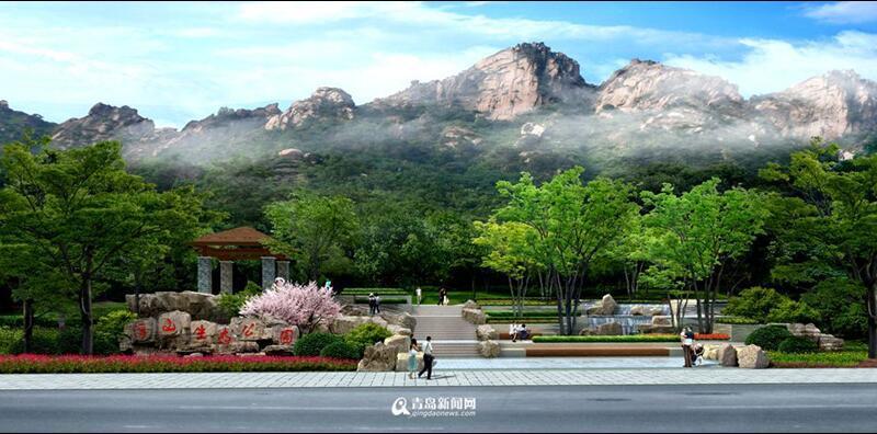 青岛浮山生态公园年底前建成