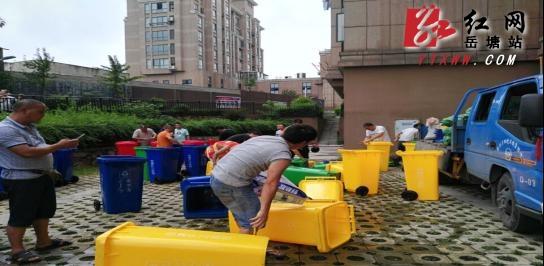 湘潭五里堆街道推广分类垃圾箱 引导居民垃圾分类投放