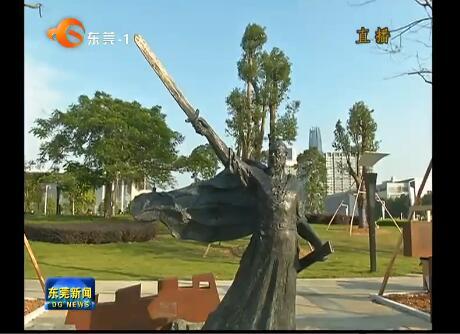 东莞人物雕塑群传播社会主义核心价值观