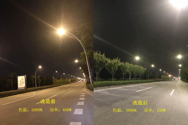 苏州:胜浦街道3000盏路灯改造