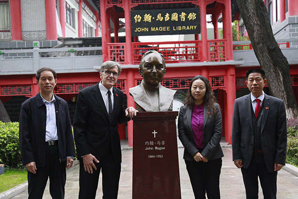 国际友人约翰•马吉雕像在南京揭幕