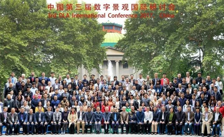 中国数字景观研究成果与第七届艾景奖同期在重庆展出