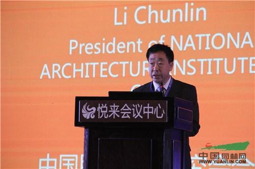 【艾景奖现场】中国民族建筑研究会会长李春林致辞
