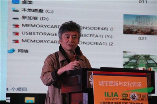 【艾景奖现场】陆伟宏:新时代的城市更新与文化传承――以城市新区创新为例