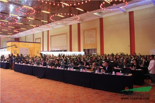 【艾景奖现场】北京林业大学园林学院教授、艾景智库学术委员会主席唐学山致辞