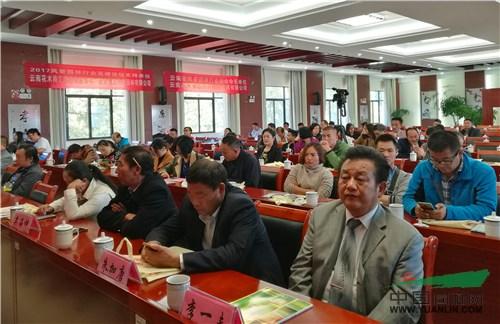 2017风景园林行业高峰论坛在昆举办