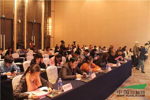 第十五届中国(金华)花卉苗木交易会即将举办
