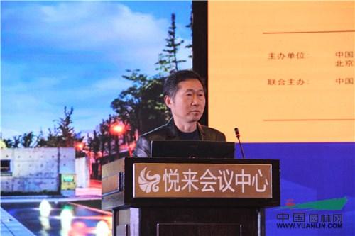 【艾景奖现场】《世界人居》杂志主编刘滨谊发表演讲