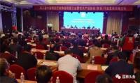 第三届中国绿化行业协会联盟大会在邳州成功召开