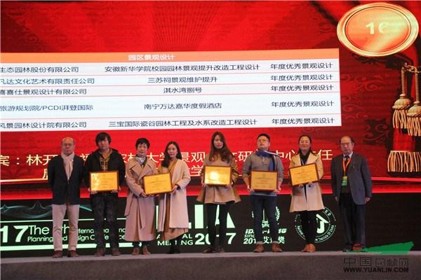 浙江省风景园林设计院项目获艾景奖四室一厅一厨一卫设计图平面图图片