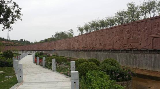 中医药文化最长浮雕破吉尼斯世界纪录