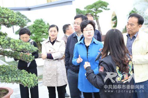 中国花木之乡:江苏宜兴政协团考察如皋花木产业