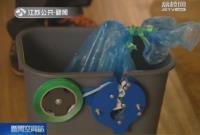 垃圾桶会扎口 苏州一小学生作品获博览会金奖
