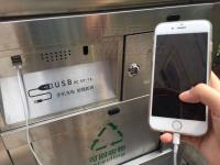 大重庆的垃圾桶 有wifi能充电还有电视看