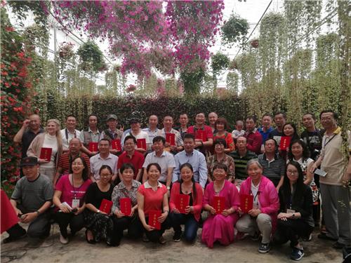 昆明花仙子林下花园主题摄影大赛在嵩明县颁奖