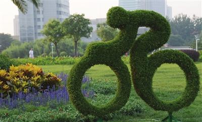 花坛造型设计手绘