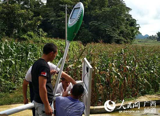 广西靖西:小小太阳能路灯 点亮山村幸福路