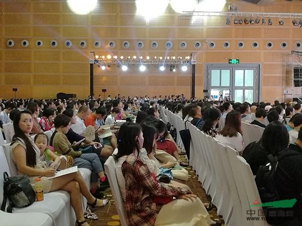 第十九届国际植物学大会深圳论坛成功举办