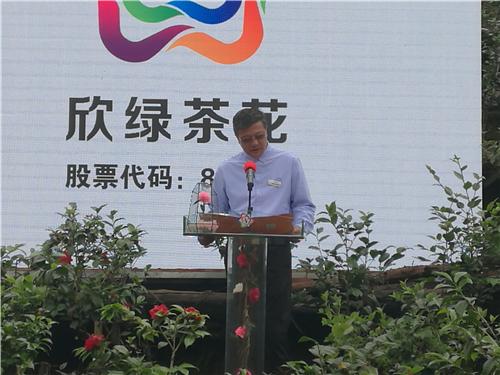 汤勇俊:打造茶花全产业链 演绎欣绿成功传奇
