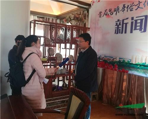 首届昆明年俗文化节暨2018宜良迎春花展即将举办