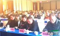 滇苗协召开会员代表大会 优质服务力推产业发展成新目标