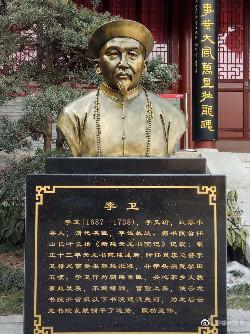 徐州:云龙书院文化氛围升级