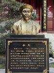 徐州:云龙书院文化氛围升级 又增两座雕像