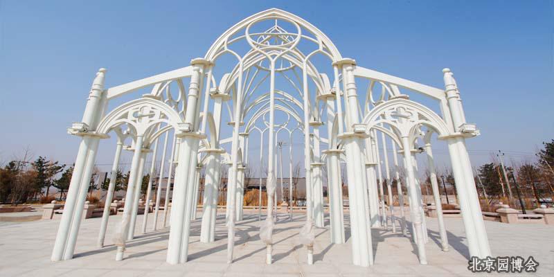 北京:园博会哈尔滨园规划设计方案详解