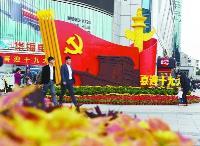 """""""喜迎十九大""""雕塑亮相南京街头 营造喜庆氛围"""