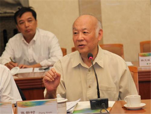 中国科学院院士、植被生态学家――张新时