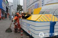 重庆开州城新增一批公共设施 城市形象提档升级