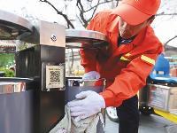 北京:西长安街垃圾桶有了专属二维码