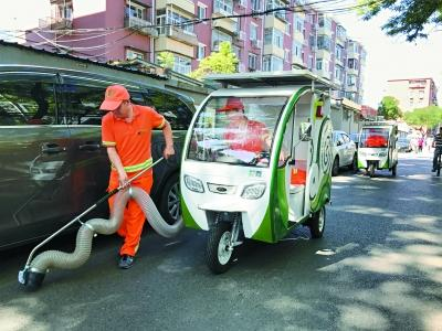 """北京街头惊现""""吸尘器""""式清洁车"""