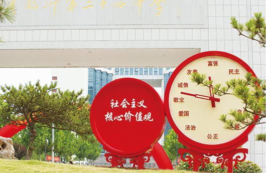 临沂:创文明城市建设 建2000余组雕塑小品