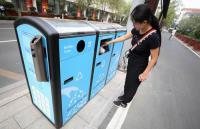 山东济南:环保智能垃圾箱亮相街头