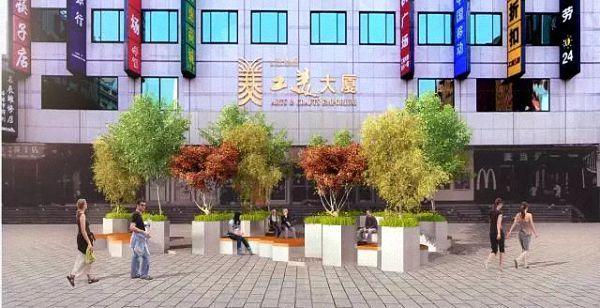 """北京王府井大街 增加""""组合式可移动花箱座椅"""""""