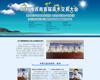 2017豫西南首届苗木交易大会_中国园林网专题