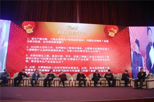 济南市园林规划设计院工程师许延玲,天津大新园林采购经理阮春平,潍坊