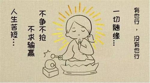 佛系少女_佛系少女,佛系妈妈,佛系90后,佛系生活,佛系追星,佛系恋爱…&