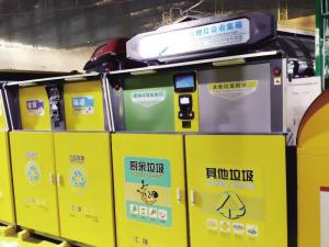 哈尔滨:智能分类垃圾箱将摆上街头