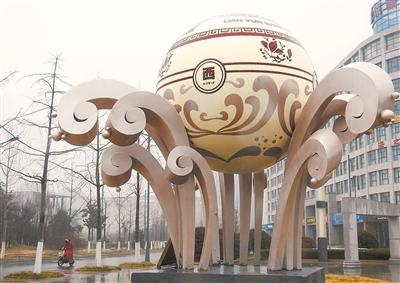 连云港:城市原点雕塑落成