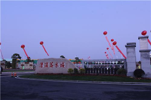 第十六届中国(金华)花卉苗木交易会将于下月举行
