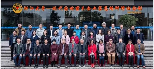 2019届园林总裁班招生简章
